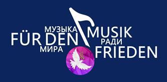 Heal the World – Musik für den Frieden
